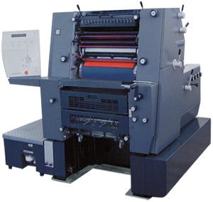 heidelberg_printmaster_gto-52-1_color