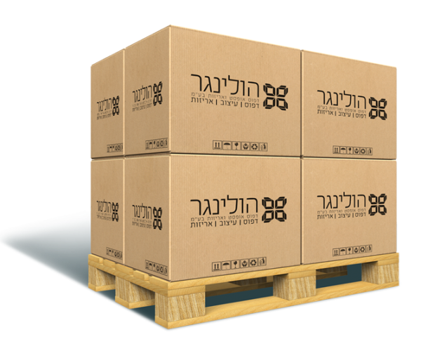 box-packaging-s